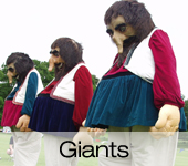 Giants Its a Knockout Games